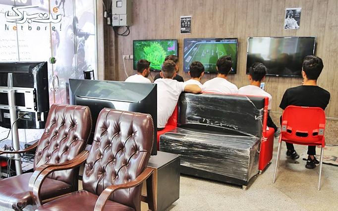 گیم نت امین با انواع بازی های PS4