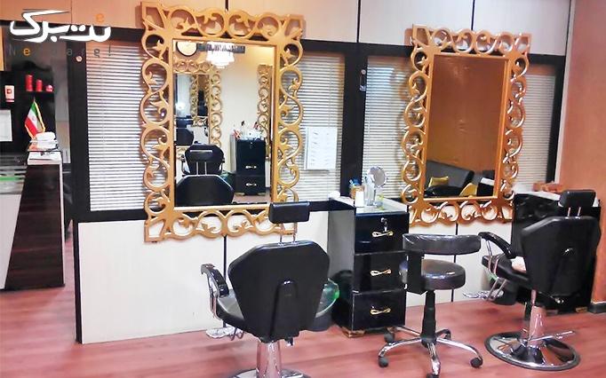 کوتاهی و براشینگ مو در سالن زیبایی مهسا