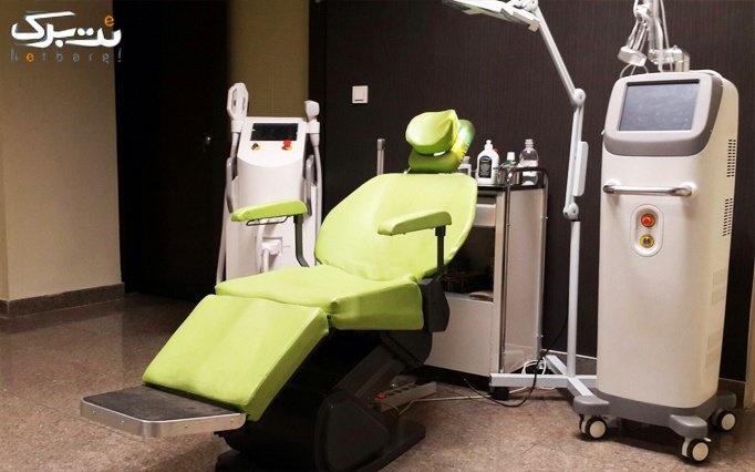 لاغری با دستگاه شبیه ساز ورزشی با دکتر باقر زاده