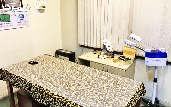 ماساژ درمانی، آروماتراپی یا لاغری در سالن آریانا