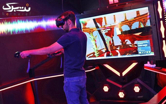 VR LAND در پردیس سینمایی شهرک