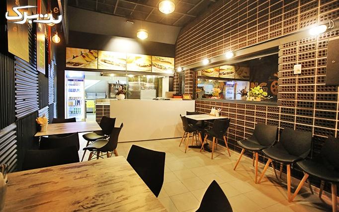 بن سفارش از کافه و رستورانها در پردیس سینمایی شهرک
