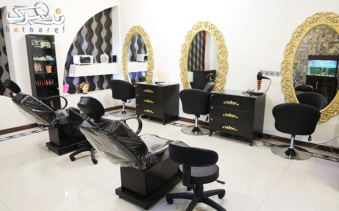 کراتینه سرد مو در آرایشگاه دلسا