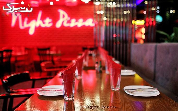 NIGHT PIZZA شعبه پاسداران