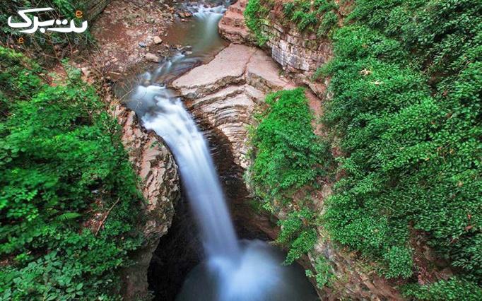 تور یکروزه آبشار ویسادار رامین گشت