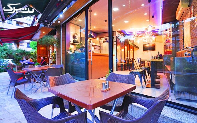 کافه رستوران ولکانو با منو ساندویچ، برگر و پیتزا