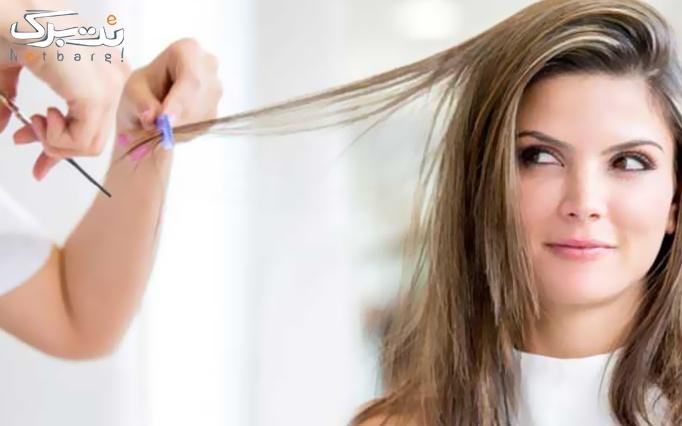 اصلاح صورت و کوتاهی مو در سالن زیبایی رازقی سفید