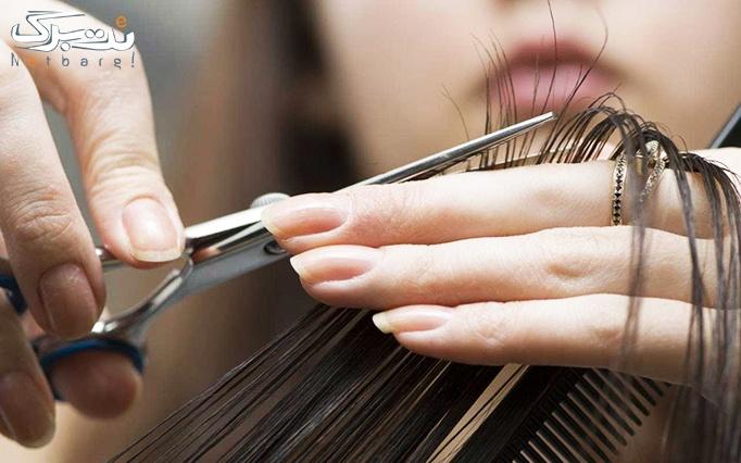 کوتاهی مو در آرایشگاه صحنه