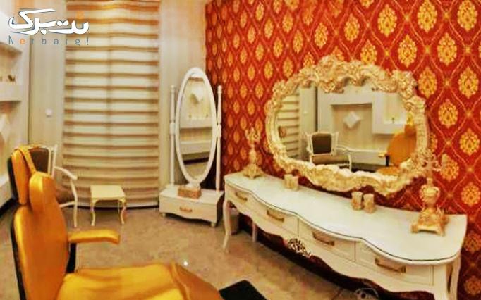 پدیکور به همراه ماساژ در آرایشگاه بانو تاروردی
