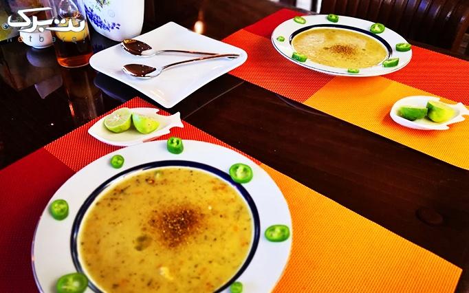 رستوران لوکس پارادایس vip با منو غذای فرنگی