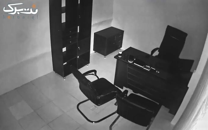 هیجان و سرگرمی با اتاق فرار (سرقت از اداره)