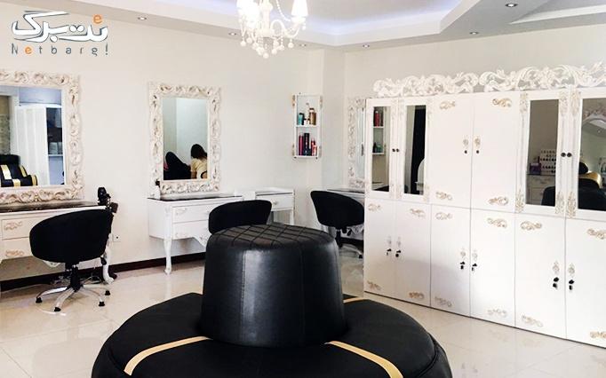 طرح حنا در آرایشگاه سان