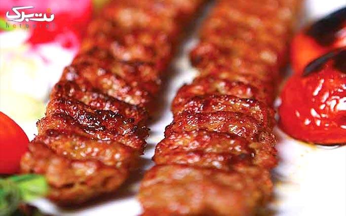 غذای بیرون بر هفت ستاره با منو غذای ایرانی