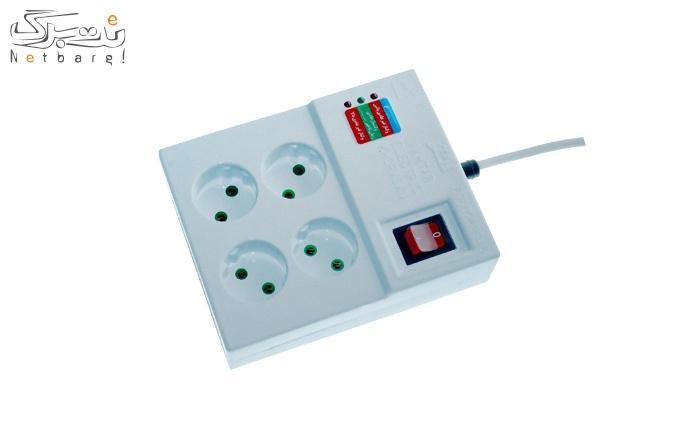 چندراهی برق و محافظ اخترالکتریک مدل 001