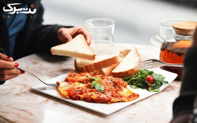 کافه رستوران فلیچیتا با منو غذاهای خوش طعم و خاص