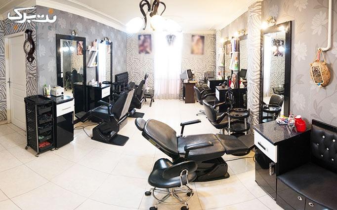 کوتاهی مو و اصلاح ابرو در آرایشگاه قصر نیکان