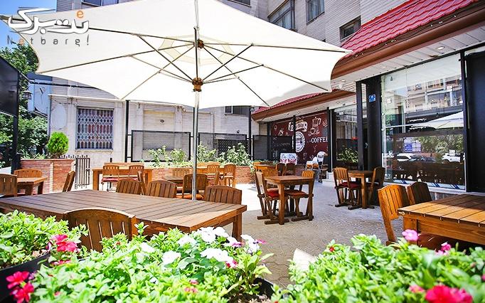 کافه رستوران ایتالیایی بان کو با منو پیتزا و پاستا