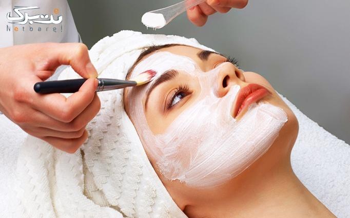 پاکسازی صورت در آرایشگاه پاپیون