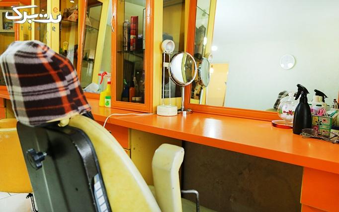 پاکسازی صورت در آرایشگاه لیلیوم