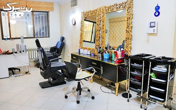اصلاح ابرو در آموزشگاه آرایشی روشنک