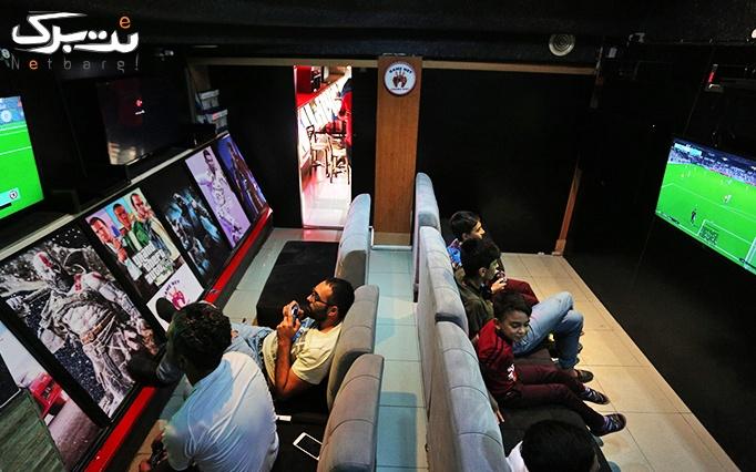 کافی گیم سینما ایران با بازی PS4