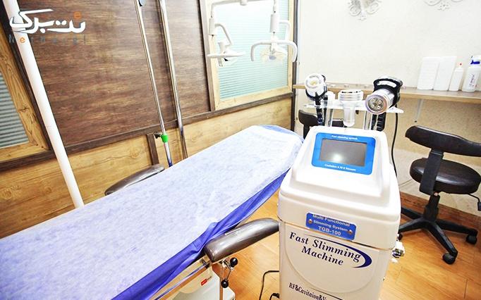 ماساژ صورت و ماساژ بدن در مطب دکتر آخوندعلی
