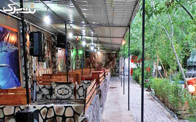 رستوران باغ خورشید با منو غذایی و موسیقی زنده