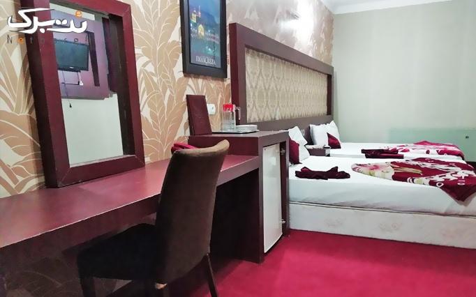 اقامت به همراه صبحانه در هتل آراد مشهد