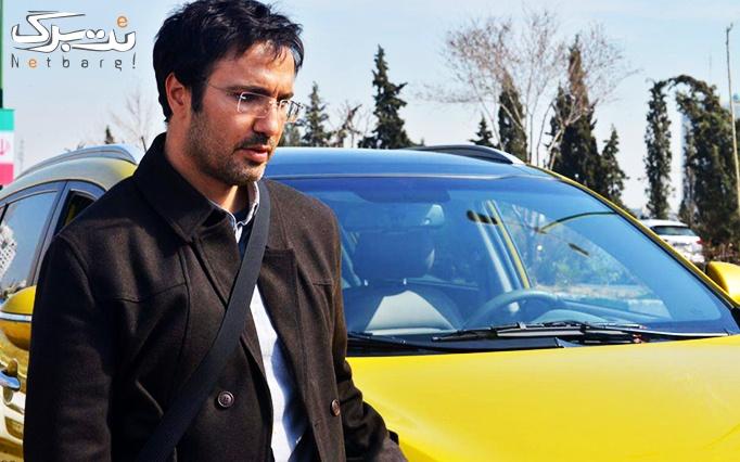 فیلم سینمایی مرداد در پردیس شهرک(29تیر)