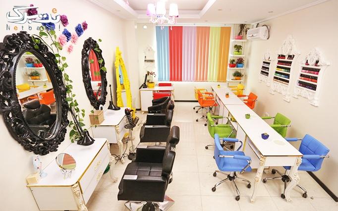 آموزش رنگ مو در آرایشگاه گلستان هنر