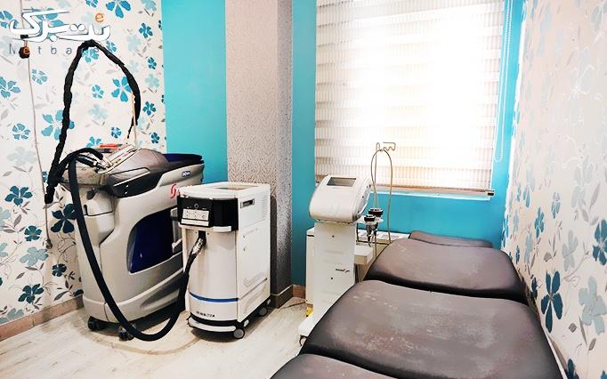 لاغری موضعی با کویتیشن در مطب خانم دکتر سلیمانی