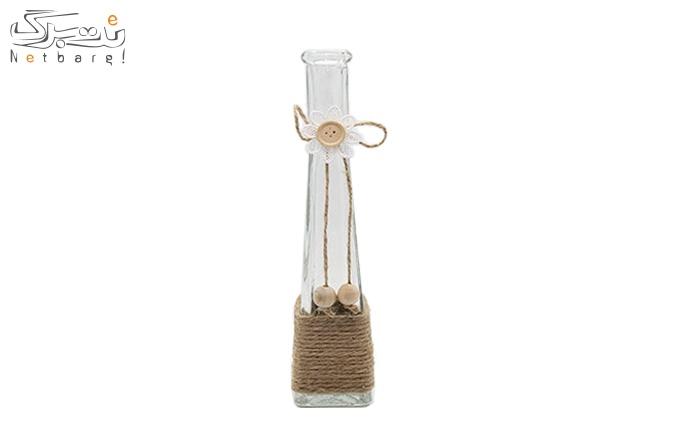 گلدان شیشه ای کنف پیچ