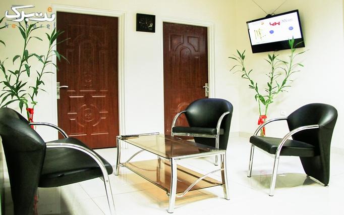 میکرونیدلینگ در مطب  دکتر امامی نسب