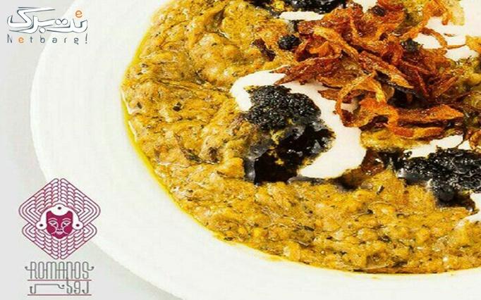کافه سنتی رمانس با منوی غذاهای ایرانی و فرنگی
