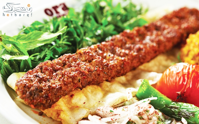 رستوران سنتی امپراطور با منو ایرانی و چای سنتی