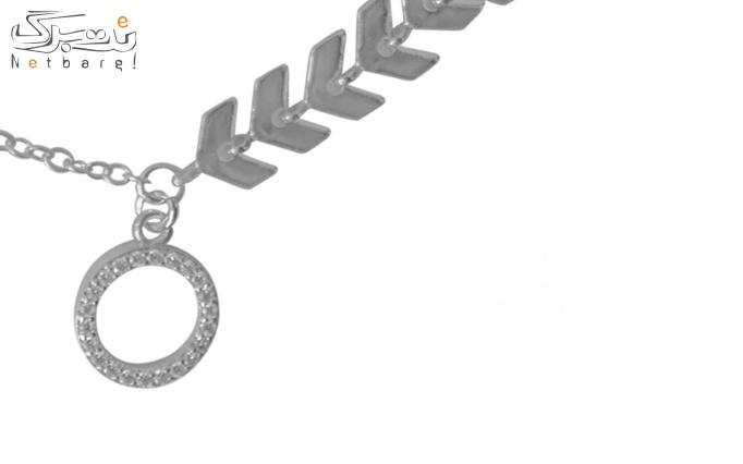 دستبند مارکت لند کد R31-2