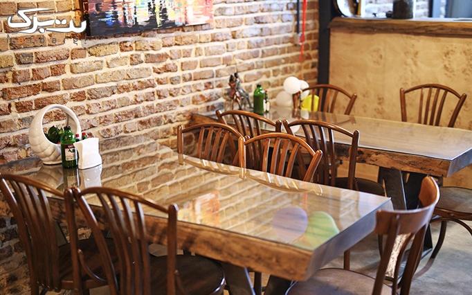 کافه رستوران گردو با منو باز غذا و سرویس چای سنتی