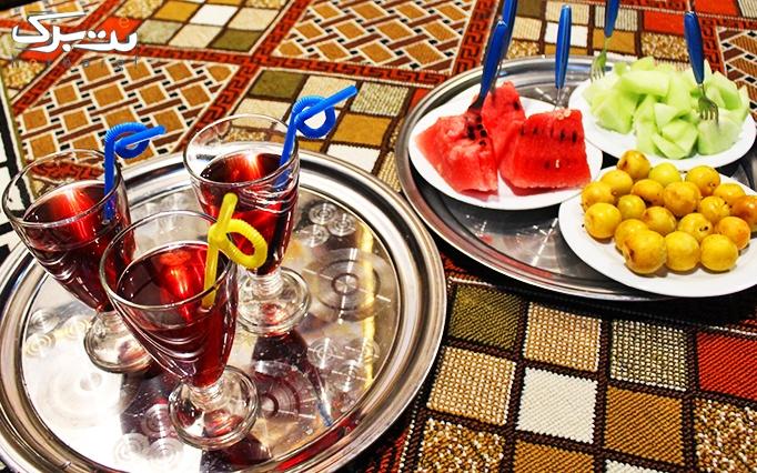 سنتی سرای نادری با منو غذاهای سنتی ایرانی