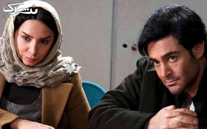 فیلم دلم می خواد در پردیس شهرک(1 مرداد)