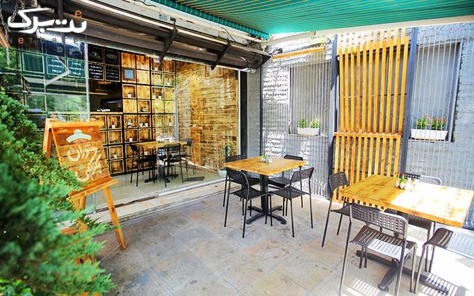 رستوران مکزیکی زینو بامنو باز غذاهای خاص و خوش طعم
