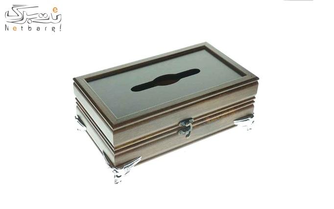 ست سطل و جا دستمال کاغذی کد MDF0022