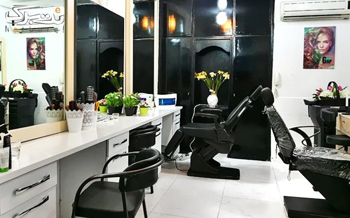 براشینگ مو در سالن آرایشی لیلی