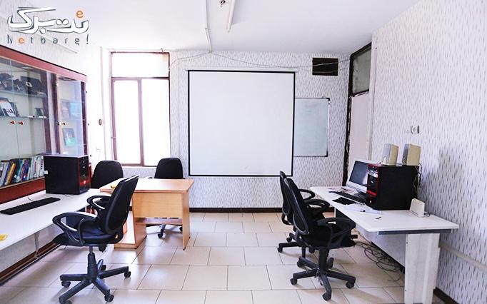کارگاه آموزشی تولید محتوا و سئو در موسسه نصر انسان