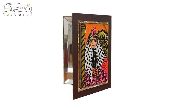آینه جیبی چرمی گالری نفیس