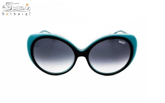 عینک آفتابی کنزو Kenzo  کد kenzo kz3146