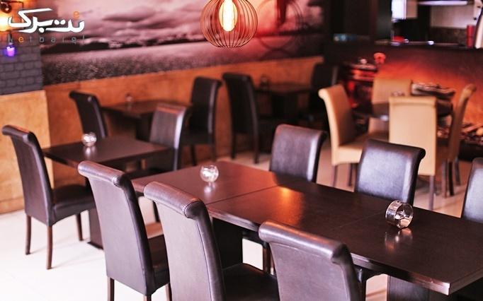 کافه رستوران دینگ با منو باز غذا