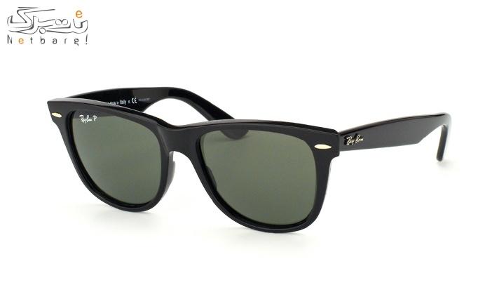 عینک آفتابی ری بن Reyban کد rb2140om