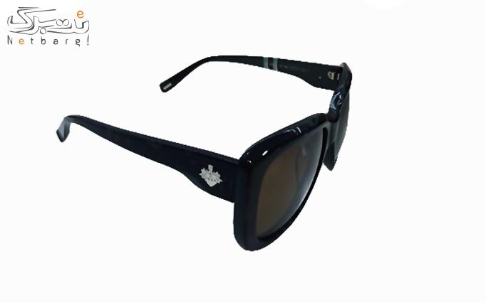عینک آفتابی bally  کد by2032a