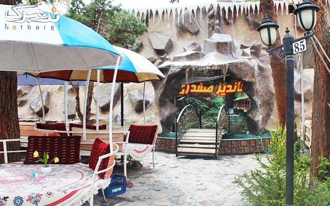 رستوران شاندیز صفدری با منو غذای ایرانی
