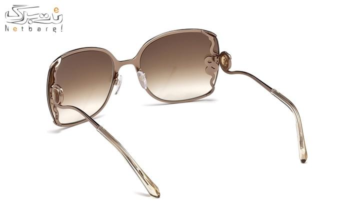 عینک آفتابی roberto calling  کد rc1012